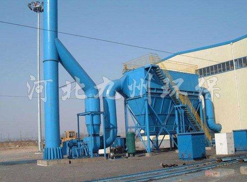 铸造厂冲天炉专用除尘器