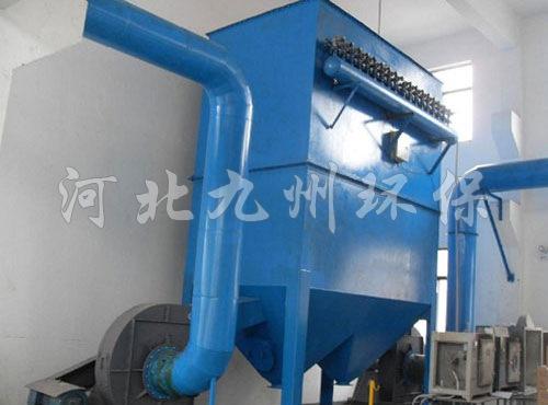 XMC型脉喷单机收尘器